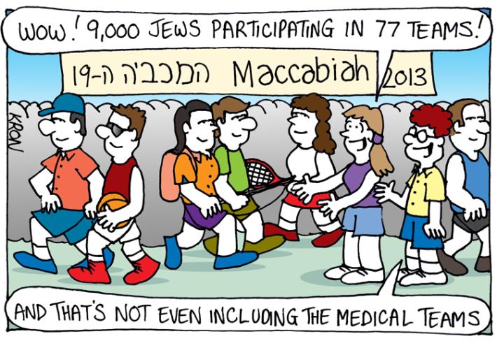 July-18-2013---Maccabiah-2013-(1)---Web