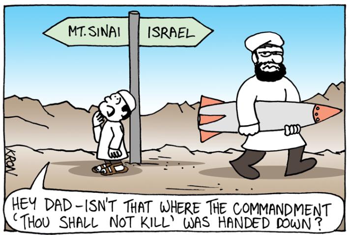 August-13-2013---Sinai-terrorism---web