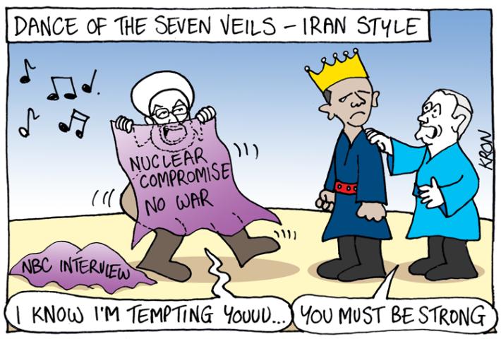 September-22-2013---Dance-of-the-seven-veils---Iran-style---web