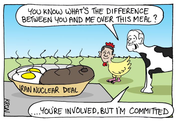 November-26-2013---Iran-deal---steak-and-eggs-meal---web