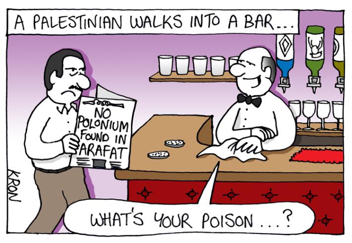 December-4-2013---Arafat-not-poisoned-(a)---web