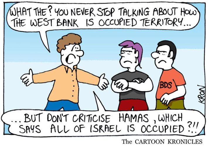 June-11-2014---BDS-hypocrisy---web