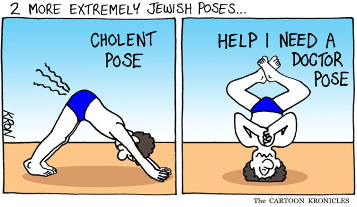 June-17-2014---2-More-Extremely-Jewish-Yoga-Poses---web