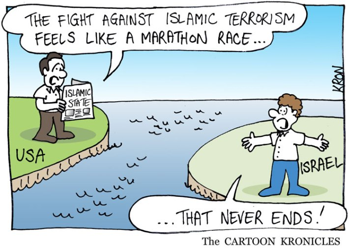 September-9-2014---Islamic-terrorism-Marathon-race---web