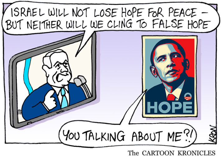 October-28-2014---False-Hope---Bibi-and-Obama---web