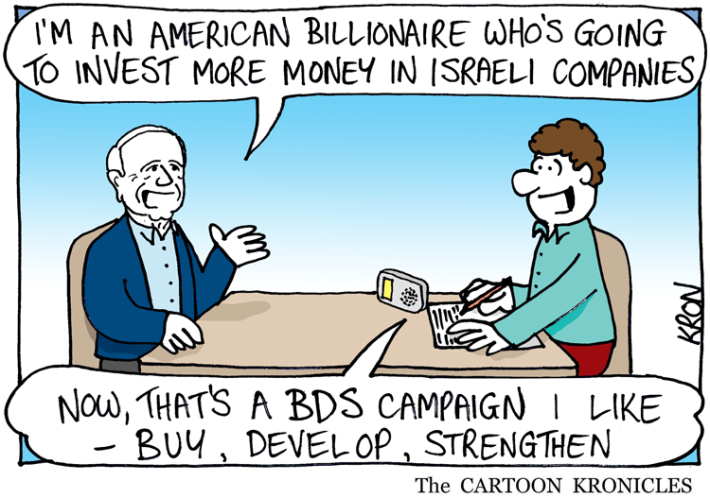December-15-2014---A-BDS-campaign-I-like---web