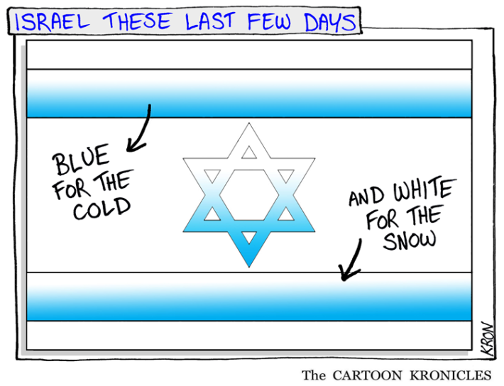 February-22-2015---Israel-these-past-few-days---web