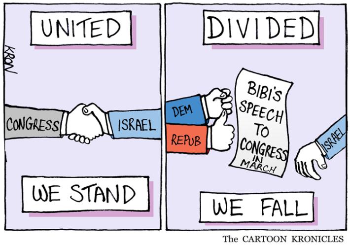 February-3-2015---Bibi's-speech-to-Congress---web