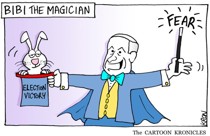 March-18-2015---Bibi-the-Magician