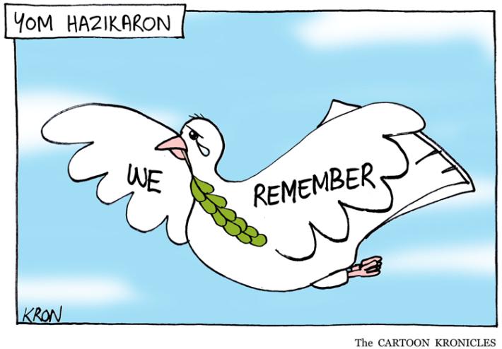 April-22-2015---Yom-HaZikaron