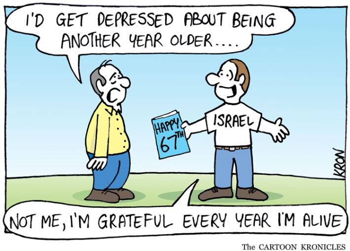 April-23-2015---Yom-Haatzmaut