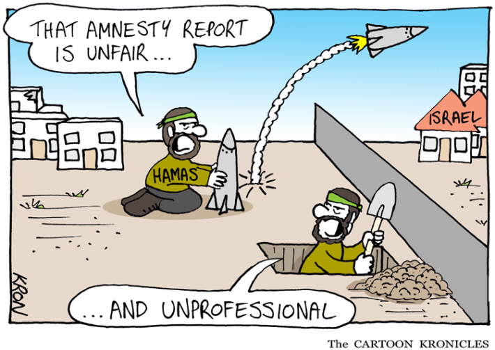 May-28-2015---Amnesty-report-on-Hamas