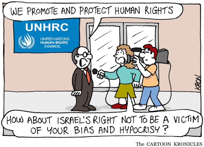 June-24-2015---UNHRC-and-Israel