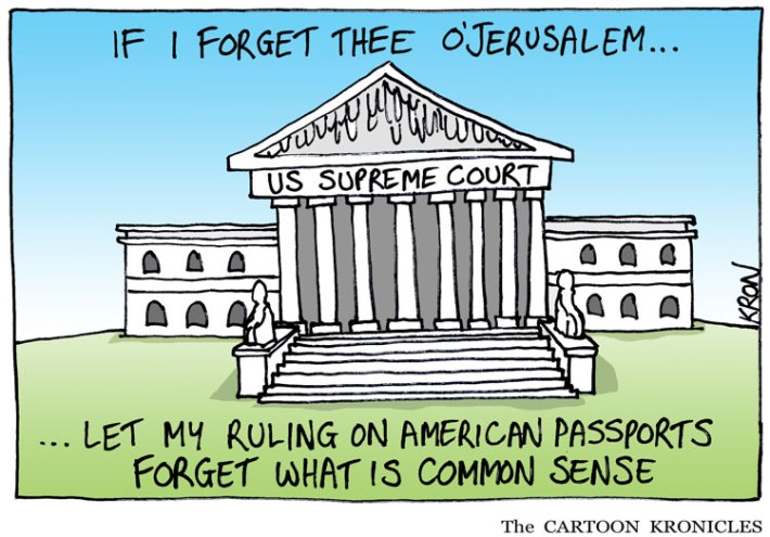 June-9-2015---US-Supreme-Court-and-Jerusalem