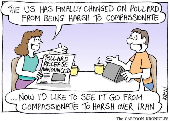 July-29-2015---Pollard