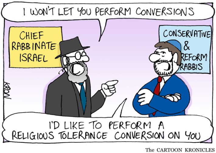 July-6-2015---Conversion-in-Israel
